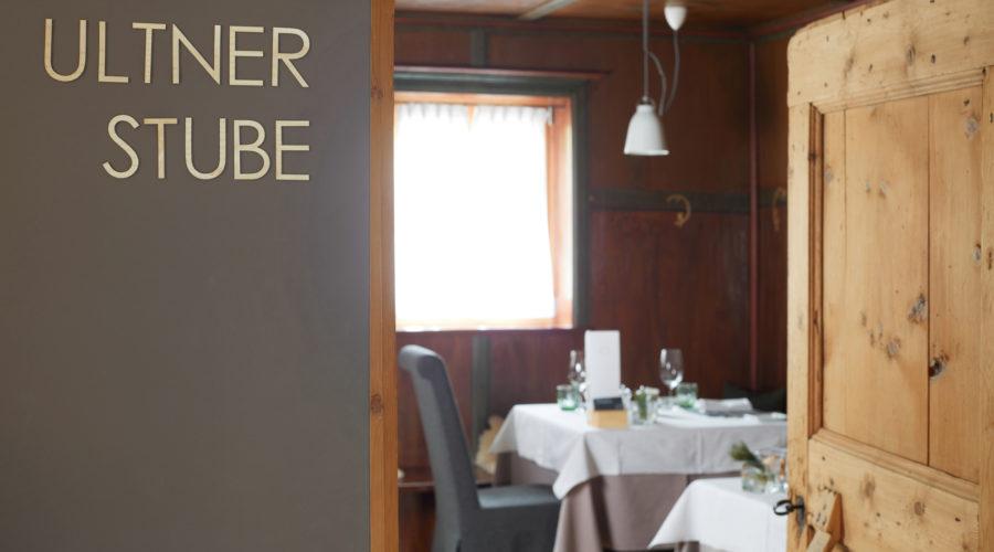 67 Arosea Life Balance Restaurant + Stuben 1217552